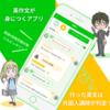 高校生向けに英語の「読む・聞く・書く・話す」の4技能を鍛えるスマートフォンアプリの提供を開始