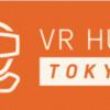 VR Hub Tokyo #3 に行ってきました