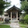 熱田神社(台東区/浅草)への参拝と御朱印