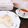 【紅茶とスイーツの美味しいペアリング】大人気のオードリーのハローベリーに合う紅茶