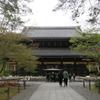 見どころたくさん!南禅寺~平安神宮~祇園まで京都洛東をお散歩