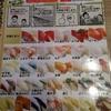 かっぱ寿司食べ放題♪2