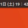 Ubuntu 18.04のトップバーの時計の : の幅を細くする