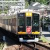 阪神9000系 9203F 【その23】
