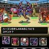 level.607【魔獣系15%UP】第119回闘技場ランキングバトル2日目