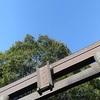 こんな時こそ『旅気分』♪♪♪ 神住まう町【宮崎・高千穂】 王道の観光スポット~高千穂神社はエナジーいっぱい♪
