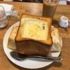【鶯谷】食パンの器でグラタンでしょう