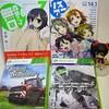 2013/09/09:「SCEカンファとPS4の発売日とかの日」