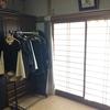 私服の移動をしました!少しスッキリした和室の紹介。
