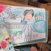 4年生:図工 わすれられないあの時 色塗りを進める