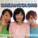 voice of dream colors