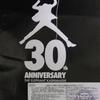 """エレファントカシマシ 30th ANNIVERSARY TOUR 2017 """"THE FIGHTING MAN"""" (2017.9.24 本多の森ホール)(感想有)"""