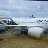 ニュージーランド航空のスカイカウチ
