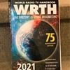 書籍 〜 World Radio TV Handbook 2021