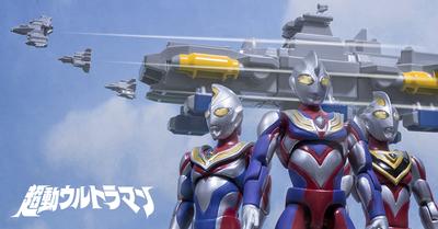 集結せよ!光の巨人!『超動ウルトラマン5』彩色試作レビュー!
