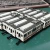 Bトレ 相鉄9000系旧塗装を組み立てる。