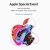 Appleスペシャルイベント!一体何が発表される? リアルタイムレポート
