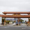 【沖縄キャンプ】宜野湾市立野球場(横浜DeNAベイスターズ)へ路線バスで行ってみる