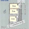 鶴ヶ島市太田ヶ谷新築戸建て建売分譲物件|鶴ヶ島駅19分|愛和住販|買取・下取りOK