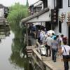 江南10都市巡りの旅(34)西塘での昼食、「田舎料理」。