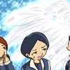アジアの天使