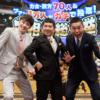 大相撲総選挙2017(テレビ朝日)ランキング順位結果!1位は!?