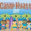 ハイアットリージェンシーのサマーキャンプ体験記 グアム旅行記5