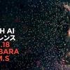世界最大規模のスタートアップカンファレンス『Zeroth AIカンファレンス』にBLINKがパートナー企業として参加!!