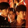 韓国ドラマ【客〜The Guest】:韓国ドラマ史上一番怖いオカルト作品