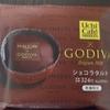 ウチカフェスイーツ 『Uchi Cafe' SWEETS × GODIVA ショコラタルト』