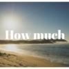 【2018年版】ニュージーランドの物価ってどうなの?