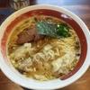 麺屋 悠@大久保の味噌肉ワンタンメン