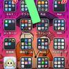 iPhoneのマルチタスクについての誤解
