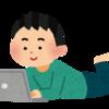 子どもが生まれて変わったブログ執筆スタイル