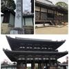 京都 仁和寺散歩「秋の特別拝観」