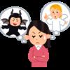 新型コロナウイルスで気付いた日本人の善悪二元論