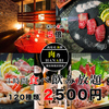 【オススメ5店】八王子・立川(東京)にある寿司が人気のお店