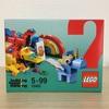 レゴ60周年☆ レゴ(LEGO) クラシック 虹の向こうにはなにがある? 10401レビュー