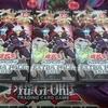 【遊戯王】EXTRAPACK2019 3箱開封結果その2