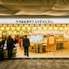 福岡空港の搭乗待合室エリアではしご酒