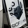 SICF17受賞者展@スパイラルガーデン 2017年5月5日(金)