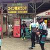 4/1 おはサイ 塚山〜田島峠+東山 90km