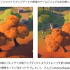 Nintendo Switch用「フォートナイト」グラフィックスのパフォーマンスを改善するアップデート後変わった?