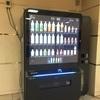 新型の自動販売機を見てきたよ!