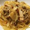 【食事】 今日の晩ごはん 2016/0918 ローストチキンとキノコの和風パスタ