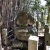 謀略と慈しみの武将だったか 三浦義村公の墓(三浦市)