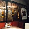 Vege Bar mitsubachi