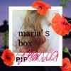 【癒やし系BGMのmaria'sBox】サブブログ更新記事
