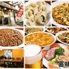 【オススメ5店】吉祥寺・荻窪・三鷹(東京)にある中華料理が人気のお店