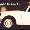 撮影した後の動画を明るくする。暗くする。露出補正する(iPhone版 動画編集アプリ)